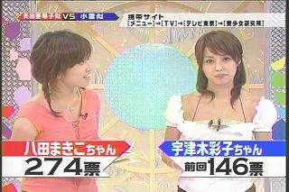 亀井京子101406