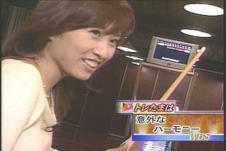 亀井京子03