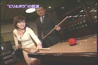 亀井京子09