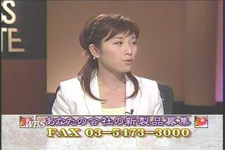 亀井京子13