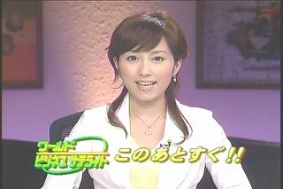 亀井京子501w