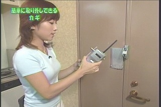 亀井京子9191
