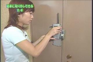 亀井京子9192