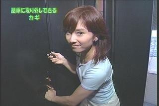 亀井京子9193
