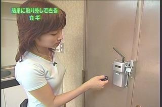 亀井京子9194