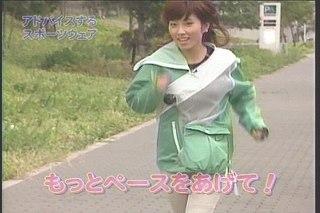 亀井京子92003