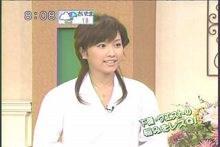 亀井京子413s02