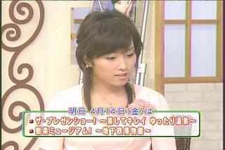 亀井京子413s16