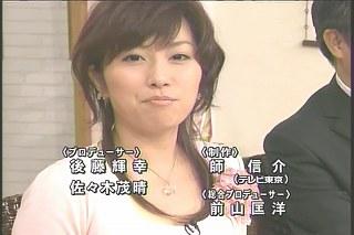 亀井京子413s17