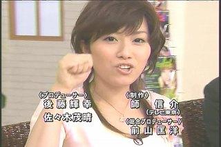 亀井京子413s