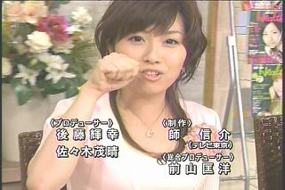 亀井京子413s19