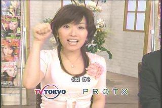 亀井京子413s20