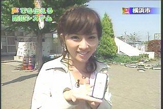 亀井京子424s