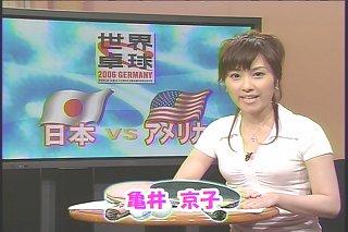 亀井京子0425b