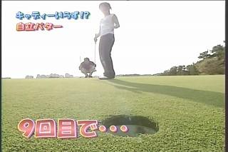 亀井京子428t