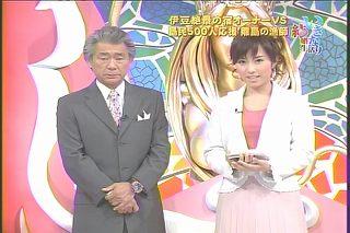 亀井京子501t
