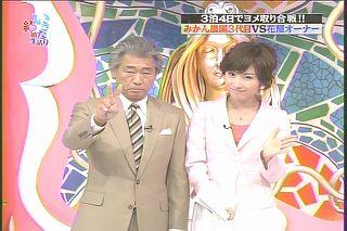 亀井京子515t