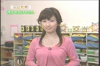 亀井京子522w