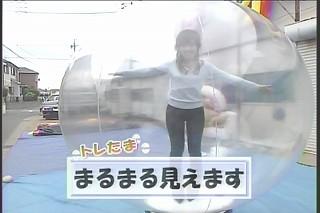 亀井京子526w