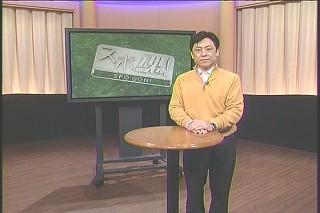 久保田麻三留
