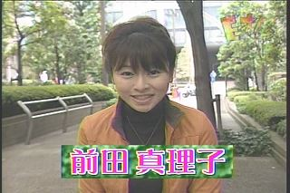 前田真理子93001