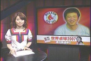 前田真理子