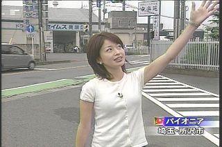 松丸友紀9211