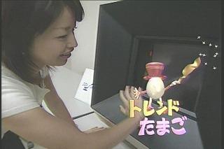 松丸友紀9213