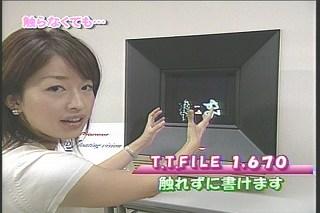松丸友紀9214