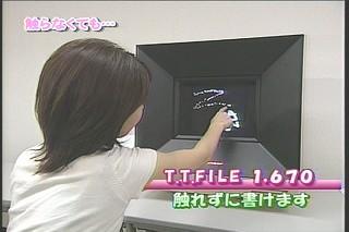 松丸友紀9215