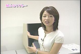 松丸友紀9217