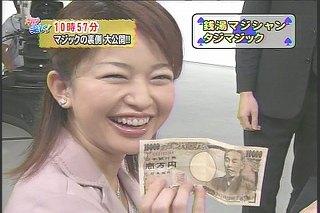 松丸友紀10