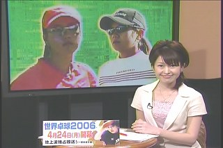 松丸友紀403s