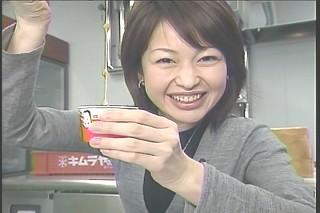 松丸友紀406s04