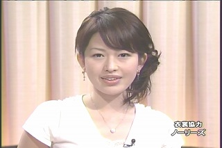 松丸友紀410s04