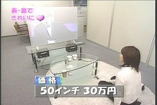 松丸友紀412s9