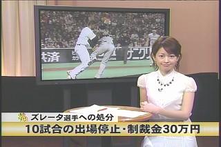 松丸友紀417s