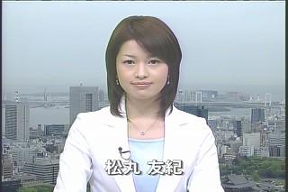 松丸友紀421s