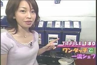 松丸友紀426s3
