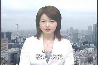 松丸友紀507s