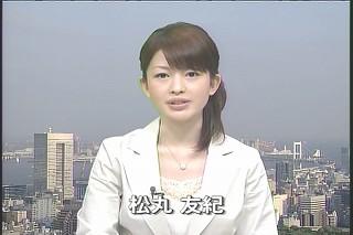 松丸友紀521s