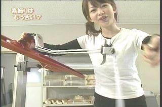 松丸友紀530s