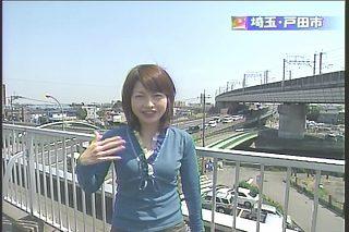 松丸友紀531t