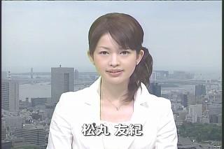 松丸友紀604s