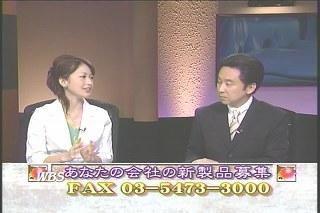 松丸友紀607t