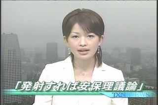 松丸友紀060424t