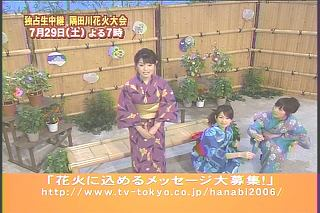 前田真理子,松丸友紀,亀井京子
