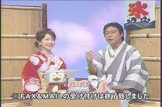 松丸友紀8014
