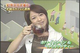 松丸友紀,大浜平太郎