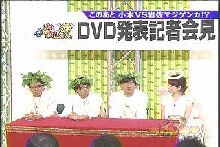 松丸友紀 劇団ひとり おぎやはぎ